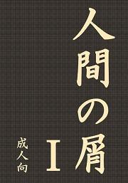 kuzu1.JPG